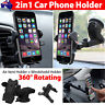 Universal 360° Windshield Mount Car Holder Cradle For GPS Mobile Smart Phone LOT
