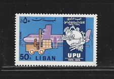 LEBANON  - C711 - MH - 1974 - CENTENARY OF UPU