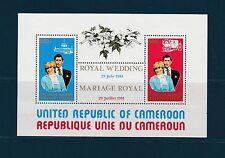Cameroun  bloc   mariage  Charles et Diana   1981  num: BF 17  **