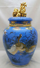 Big Japanese Edo Porcelain Jar w/ Foo-Dog