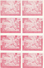 1971 STRIKE MAIL AZIM EXPRESS DELIVERY 2/6d ROSE RED ON WHITE SHEET OF 8  MNH