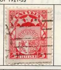 Latvia 1921-33 Early Issue Fine Used 5R. 182324