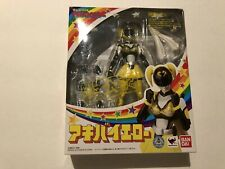S.H.Figuarts Unofficial Sentai Akibaranger Akiba Yellow