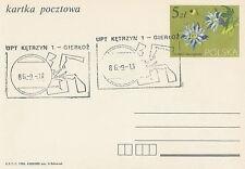 Poland postmark KETRZYN  - GIERLOZ