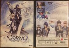NORN9: THE COMPLETE COLLECTION NEW DVD