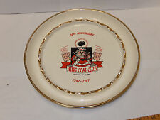 Vintage 1967 King Coal Club 20th Anniversary Ashtray Mike Downey Lewis Co D.C.