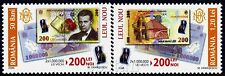 2006 New currency,Watermill,200 Lei Bank Note,Lucian Blaga,poet,Romania,6154,MNH