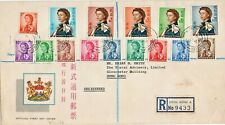 Hong Kong 4 October 1962 QEII Annigoni  First Day Cover to $20 registered