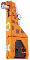 Bandai POWER RANGERS Doubutsu Sentai Zyuohger Zyuoh Cube Weapon Giraffe