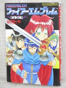 FIRE EMBLEM Monsho no Nazo Manga Comic SARA YAMAGUCHI Book 1994 KO47