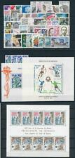 Monaco 1982 Complete Year Set  incl. airmail stamps and souvenir sheet MNH