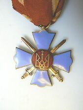 UKRAINE, RUSSIA WWI UKRAINIAN COSSACK LEGION ORDER CROSS, extremely rare