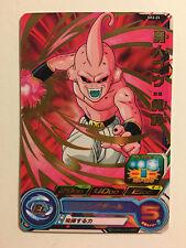 Dragon Ball Heroes Rare SH3-25