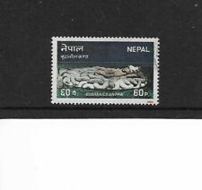 1986 Nepal - Tourism - Budhanilkantha Statue - Single Stamp - Unfranked Used.
