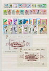 MONGOLIA 1965-1973, MNH COLLECTION, 285 STAMPS + 16 BLOCKS