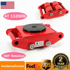 6T 13200lb Heavy Duty  360° Rotation Machinery Mover Dolly Skate Roller US STOCK