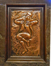 Copper Relief Art Dancing Jewish Man Signed Yigal 14x10 Wood Framed