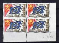 FRANCE YVERT Timbre de Service n° 49 neuf sans charnière - bloc de 4 coin daté