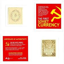 The First Soviet Currency - 2 Ruble Mini In Folder,With Story