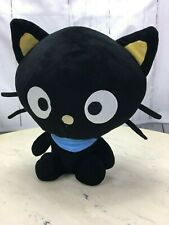 Sanrio Fiesta 2011 Black Hello Kitty with Blue Scarf Plush Toy 15.5