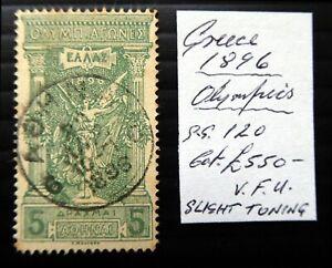 GREECE 1896 Olympics SG120 As Described DF78