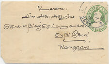 INDIA USED IN BURMA COVER 11/8/1921;BASSIEN - RANGOON; 1/2 ANNA EMBOSSED.