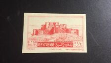 Syria 1953 #374 Crusaders' Fort Castle Imperf Proof MNH OG Very Rare.