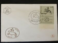 First Day Issue Israel Cover Postage Stamps Exhibition Tel-Aviv 1960