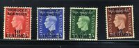Great Britain King♔ George VI 1936 Set Overprinted Morocco Agencies MNH FILED