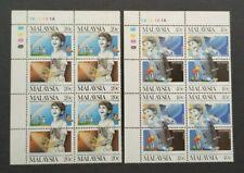 1987 Malaysia International Conference Drug Abuse Stamps xB4 sets MNH OG (Lot A)