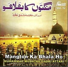 MUHAMMAD MUSHTAQ QADRI ATTARI - MANGTON KA BHALA HO - NEW NAAT CD - FREE UK POST