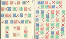 Germany DDR 1958-59 5 Year Plan Booklet Pane Gutters Advertising MNH FREE Ship a