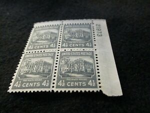 US 4 1/2 Cent Plate Block of The White House