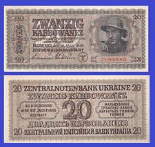 Ukraine 20 Karbowanez 1942 . UNC - Reproduction