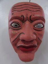 ANTIQUE JAPANESE WOODEN CARVED KABUKI THEATRE MASK EARLY TRADITIONAL #2