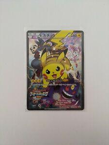 Pokemon Cards Japanese TCG Pikachu Battle Festa 2014 Promo 090/XY-P excellent
