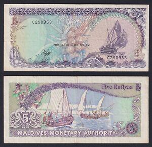Maldive 5 rufiyaa 1990 BB/VF  B-10