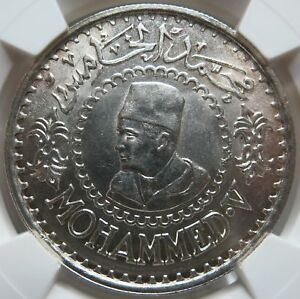 MOROCCO 500 francs 1956 (AH1376) NGC MS 63 UNC Mohammed