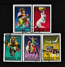"A set of 5 stamps ""CIRCUS"" Mongolia 1970s"