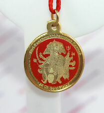 PANCHMUKHI HANUMAN PENDENT LORD OF FIVE FACES SYMBOL OF GREAT POWER & COURAGE