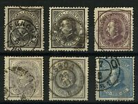 Portugal 1880 range of King Luis perforate issues to include 5r black sg1 Stamps