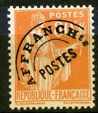 STAMP / TIMBRE FRANCE PREOBLITERE NEUF N° 75 ** TYPE PAIX COTE 155 €