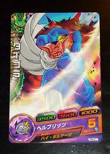 TCG DRAGON BALL Z DBZ HEROES CARD SP NOT PRISM CARTE PB-21 DABURA PROMO JAPAN
