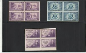 1935 MNH Farley Imperforate Issues Blocks of 4 w/Centerlines #754-5/#771 - MNH