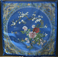 Vintage Chinese Pillow Case Cover Sham Brocaded Flowers Embroidered 18 Inch NEW