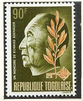 TOGO 1968 1. Todestag von Konrad Adenauer. 90 Fr mehrfarbig, Konrad Adenauer **