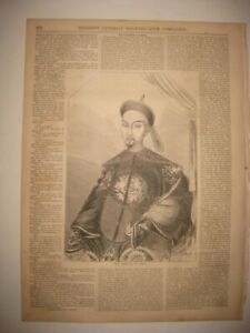 ANTIQUE 1853 EMPEROR OF CHINA PRINT CHINESE HISTORY ASIA ASIAN ORIENTALIST FINE