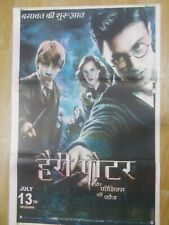 HARRY POTTER order PHOENIX 2007 DUPLICATE SMALL Rare Film Poster India HINDI