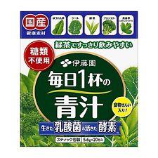 ITO EN (no sugar) AOJIRU 100% green power drink made in Japan 5.6g x 20pack