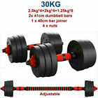 30KG 50KG Dumbells Pair of Gym Weights Barbell/Dumbbell Body Building Weight Set